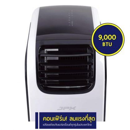 portable-aircon-9000