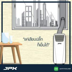 JPX-INSTALL-1