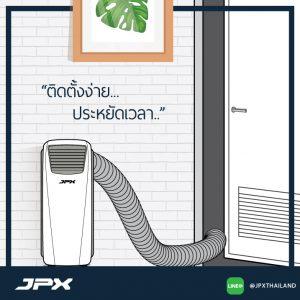 JPX-INSTALL-3