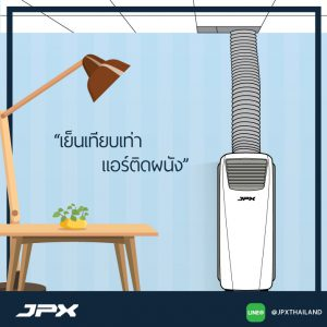 JPX-INSTALL-5